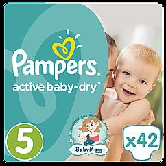 Подгузники Pampers Active Baby-Dry Размер 5 (Junior) 11-18 кг, 42 подгузника