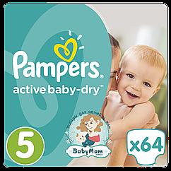 Подгузники Pampers Active Baby-Dry Размер 5 (Junior) 11-18 кг, 64 подгузника