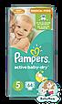 Подгузники Pampers Active Baby-Dry Размер 5 (Junior) 11-18 кг, 64 подгузника, фото 2