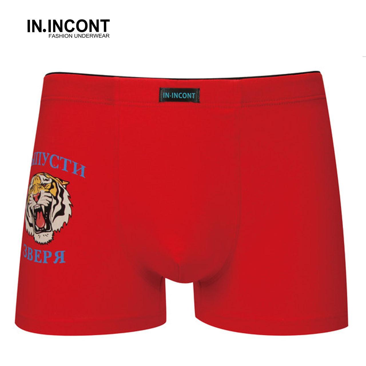 """Чоловічі боксери стрейчеві марка """"IN.INCONT"""" Арт.3532"""