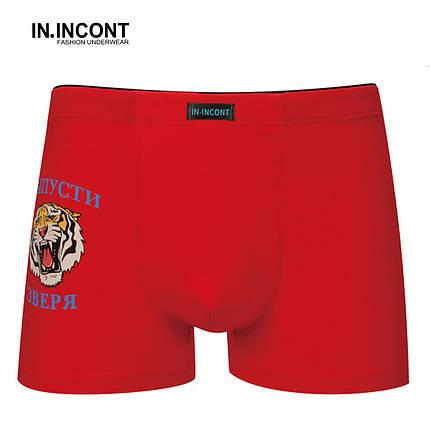 """Чоловічі боксери стрейчеві марка """"IN.INCONT"""" Арт.3532, фото 2"""