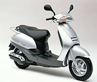 Мопед Honda Lead AF 20 япония б.у