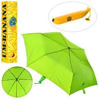 Зонтик детский MK 0873