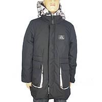 Куртка детская мальчик SKORPIAN черная р. 134-158