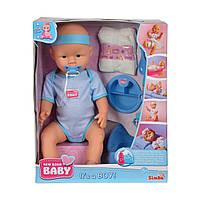 Кукла-пупс Симба Уход за малышом, 43 см, New Born Baby 5030044