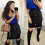 Красивая замшевая юбка, фото 2