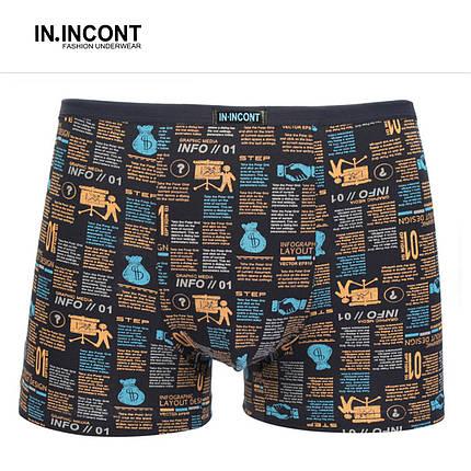 Мужские боксеры стрейчевые марка «IN.INCONT»  Арт.3545, фото 2