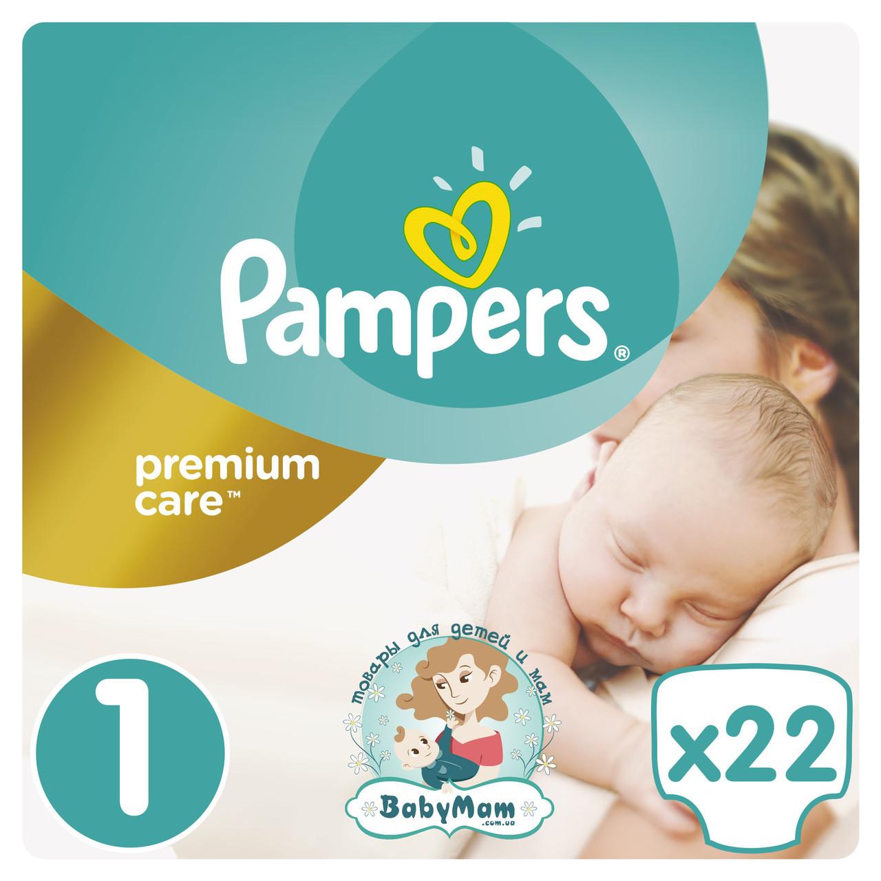 Подгузники Pampers Premium Care New Born Размер 1 (Для новорожденных) 2-5 кг, 22 подгузника