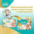 Подгузники Pampers Premium Care New Born Размер 2 (Для новорожденных) 3-6 кг, 80 подгузников, фото 7