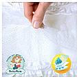 Подгузники Pampers Premium Care New Born Размер 2 (Для новорожденных) 3-6 кг, 80 подгузников, фото 8