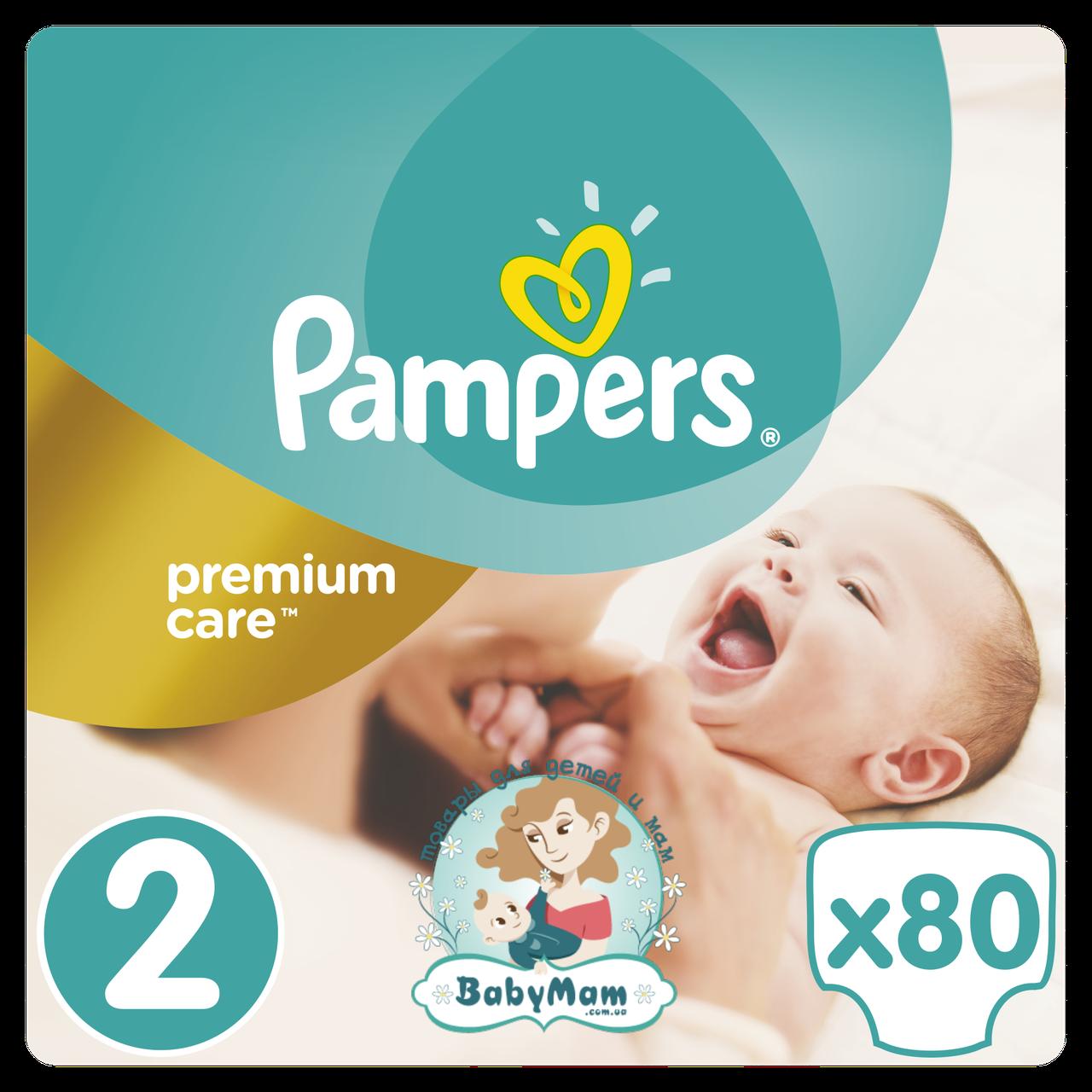 Подгузники Pampers Premium Care New Born Размер 2 (Для новорожденных) 3-6 кг, 80 подгузников