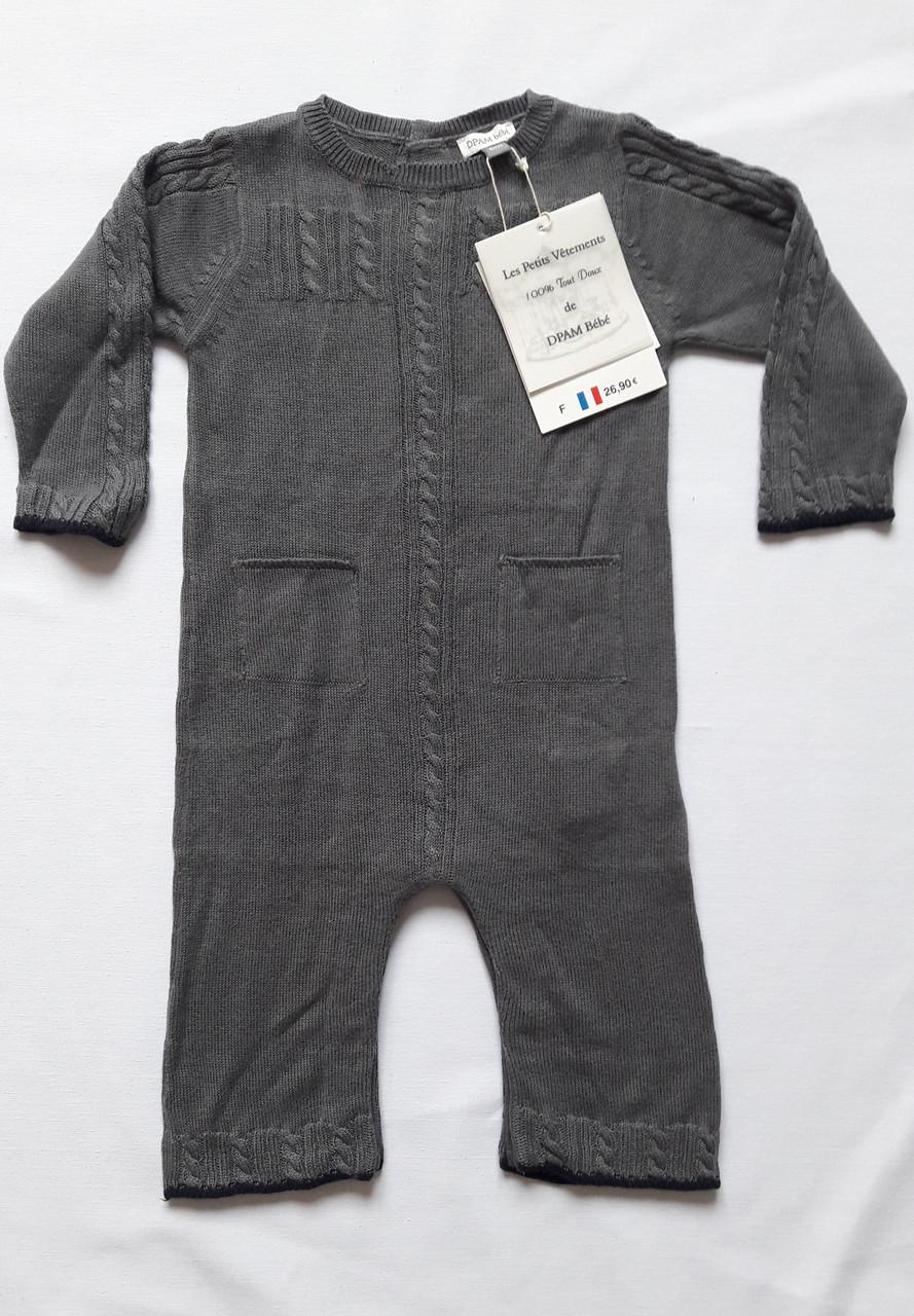 Комбинезон-человечек вязаный детский Dpam серый