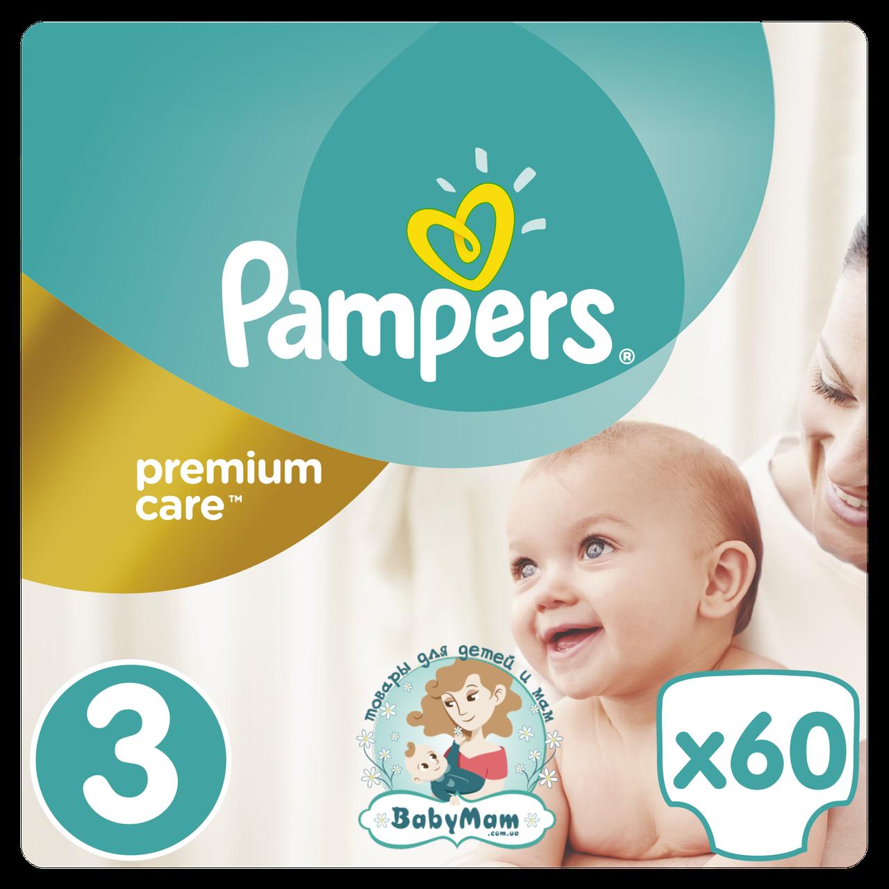 Подгузники Pampers Premium Care Размер 3 (Midi) 5-9 кг, 60 подгузников