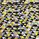 Хлопковая детская бязь польская треугольники мелкие желтые, пудровые, серые, графитовые №59, фото 2