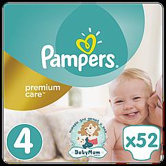 Подгузники Pampers Premium Care Размер 4 (Maxi) 8-14 кг, 52 подгузников