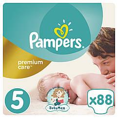 Подгузники Pampers Premium Care Размер 5 (Junior) 11-18 кг, 88 подгузников