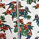 Хлопковая ткань польская ЛЮКСпопугаи на цветах №55, фото 3