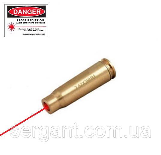 Лазерный патрон холодной пристрелки калибр 7.62х39 для СКС и АК