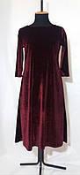 Платье женское миди однотонное бархат с карманами Сукня жіноча міді оксамит