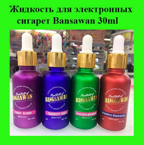Жидкость для электронных сигарет Bansawan 30ml!Акция, фото 2