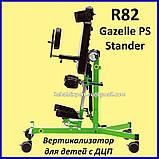 Передне-задний вертикализатор с разведением ног для детей с ДЦП. R82 Gazelle PS Stander Size 2, фото 2