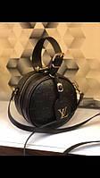 Брендовая женская сумка клатч LV