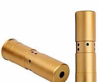 ЛЦУ патрон холодной пристрелки Sightmark к.20