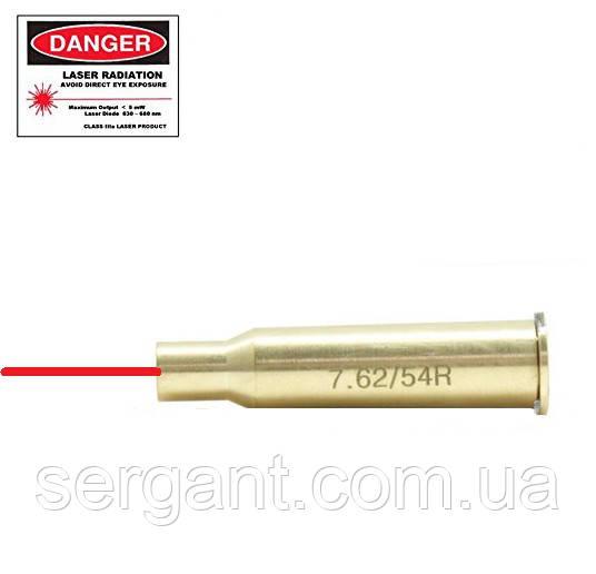 Лазерный патрон холодной пристрелки  для карабина и винтовки Мосина, калибр 7.62х54R.