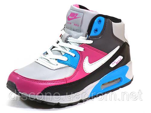 Найк Air Max 90 кроссовки на меху розовые/серые/синие зимние женские кожаные