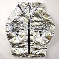 Подростковая демисезонная куртка пальто для девочки серебро 9-10 лет