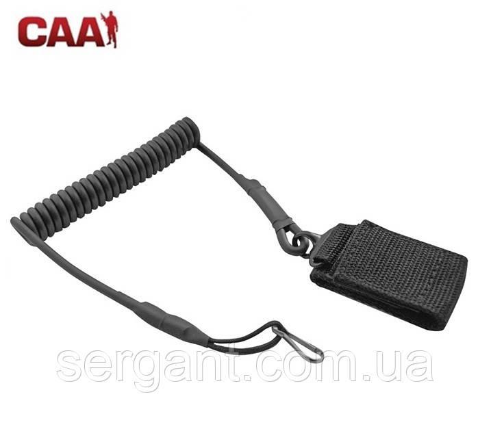 Пистолетный страховочный шнур САА (Израиль) витой пружинного типа (тренчик) для любого пистолета