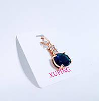 Кулон синий кристалл  Xuping Позолота 585 проба