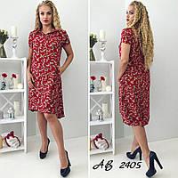 Платье сарафан - штапель