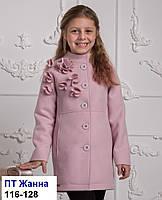 Пальто  шерстяное детское  для девочек. ТМ Сьюзи рост 110-122