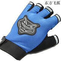 Перчатки велосипедные беспалые вело велоперчатки голубые Dots
