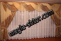 Ламбрекен для гостинной на ширину карниза 4 метра