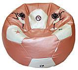 Бескаркасное кресло мяч пуф мешок с Именем мягкая мебель детская, фото 5
