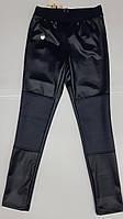 Кожаные лосины на девочку ТМ Сьюзи, рост 116,122