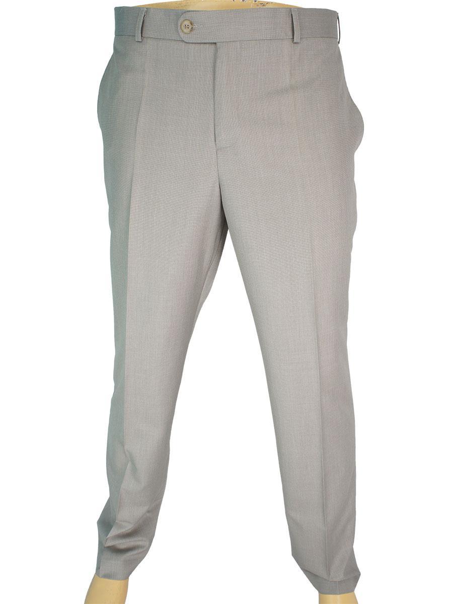 Світлі чоловічі класичні брюки Giordano Conti P 715 №2 Andre
