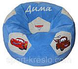 Безкаркасне крісло м'яч мішок Дніпро з ім'ям пуф дитячий, ціни в описі, фото 3