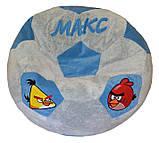 Безкаркасне крісло м'яч мішок Дніпро з ім'ям пуф дитячий, ціни в описі, фото 4