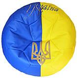 Безкаркасне крісло м'яч мішок Дніпро з ім'ям пуф дитячий, ціни в описі, фото 5