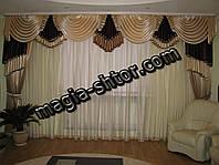 Ламбрекен+2 шторы на карниз 5 метров