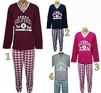 Пижама комбинированная мужская. Костюм домашний (кофта+штаны). Трикотажная пижама для мужчин