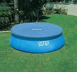 Тент защитный для надувного бассейна диаметром 305 см Intex 28021 ZN, фото 2