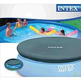 Тент защитный для надувного бассейна диаметром 305 см Intex 28021 ZN, фото 3