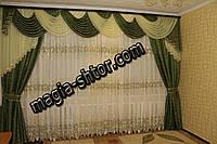 Ламбрекен на ширину карниза 4 метра, фото 1