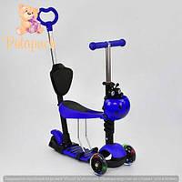 Детский трехколесный самокат-беговел 5 в 1 Best Scooter синий