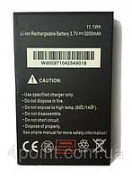 Батареї для Land Rover A8, A8+, А9, А9+ - зняті з виробництва.