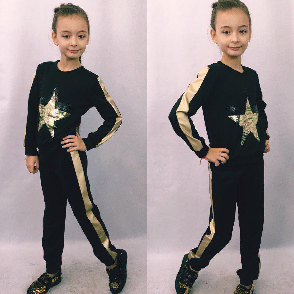 Костюм детский спортивный 23957  Интернет-магазин модной женской ... fdfe32d57e8